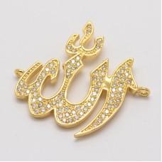 Коннектор Аллах